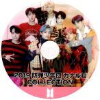 【韓流DVD】BTS [ 2019 カナルビ COLLECTION ] ★防弾少年団