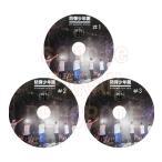 【韓流DVD】BTS 防弾少年団【 BTS Memories of 2014】3枚SET ★バラエティー番組収録DVD★
