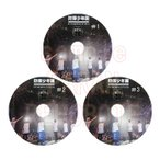 [..DVD]BTS bulletproof boy .[ BTS Memories of 2014]3 sheets SET * variety - number collection compilation DVD*