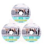 【韓流DVD】BTS【 BONVOYAGE SEASON2 】完 3枚セット (日本語字幕) ★ 防弾少年団