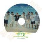 【韓流DVD】BTS 防弾少年団【 2015 SUMMER PACKAGE 】(日本語字幕)★RAPMONSTER /JIN / SUGA / J-HOPE / JIMIN / V /JUNGKOOK
