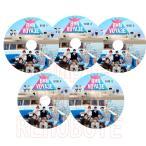 【韓流DVD】BTS【 BONVOYAGE SEASON3 】完 5枚セット (日本語字幕) ★ 防弾少年団