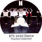 【韓流DVD】BTS 防弾少年団【 2020 Dance Practice Collection  】★バンタン