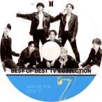 【韓流DVD】BTS 防弾少年団【 2020 BEST TV COLLECTION 】★バンタン