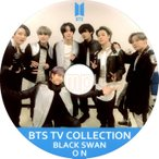 【韓流DVD】BTS  [ 2020 Black swan / On  TV COLLECTION  ] ★ 防弾少年団
