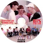 【韓流DVD】BTS 防弾少年団【 COUNTDOWN LIVE BURNING BTS 】2016.05.01(日本語字幕) ★RAPMONSTER /JIN / SUGA / J-HOPE / JIMIN / V /JUNGKOOK