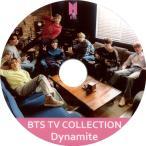 【韓流DVD】BTS 防弾少年団【 2020  TV COLLECTION Dynamite】★バンタン