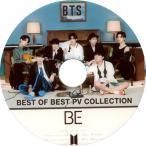 【韓流DVD】BTS 防弾少年団【 2020 BEST PV COLLECTION 】2nd★バンタン