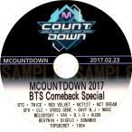 【韓流DVD】M Countdown BTS COMEBACK SPECIAL (2017.02.23) ★ 防弾少年団/TWICE/ Red Velvet/宇宙少女/SF9/CROSS GENE/他