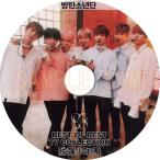 【韓流DVD】BTS 防弾少年団【 BEST OF BEST TV COLLECTION 】★RAPMONSTER /JIN / SUGA / J-HOPE / JIMIN / V /JUNGKOOK