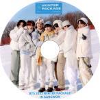 【韓流DVD】BTS 防弾少年団【 2021 WINTER Package 】 (日本語字幕) ★バンタン ウィンターパッケージ