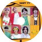 【韓流DVD】BTS 防弾少年団【 2021 BEST TV COLLECTION 】★バンタン