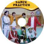 【韓流DVD】BTS 防弾少年団【 2021 DANCE PRACTICE COLLECTION 】★バンタン