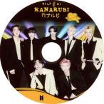 【韓流DVD】BTS 防弾少年団【 2021 カナルビ COLLECTION 】★バンタン