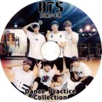 【韓流DVD】BTS / 防弾少年団 【 Dance Practice Collection 】★K-POP MUSIC