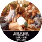 【韓流DVD】BTS 2017 2nd BEST OF BEST PV COLLECTION★ 防弾少年団