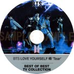 �ڴ�ήDVD��BTS [ 2018 BEST OF BEST TV COLLECTION] �� ���ƾ�ǯ��
