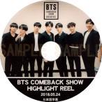 �ڴ�ήDVD��BTS �� COMEBACK SHOW HIGHLIGHT REEL ��(2018.05.24) ���ܸ����� ���ƾ�ǯ�� K-POP MUSIC