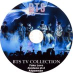 【韓流DVD】BTS (防弾少年団) 2018 TV COLLECTION FAKE LOVE★ラップモンスター/スガ/ジン/ジェイホープ/ジミン/ブイ/ジョングク