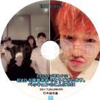 �ڴ�ήDVD�� EXO �������� V APP EXO 5��ǯ����ǤȤ��������ޤ�. �٥å����Τ���ˤ��ϡ�V LIVE (2017.04.08/09)���ܸ�����
