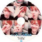 【韓流DVD】 EXO エクソ「 ベクヒョンの寝る前 V APP 」V LIVE (2017.04.17)日本語字幕★BAEKHYUN