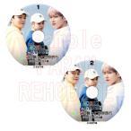 【韓流DVD】 EXO CBX「 はしごに乗って世界旅行 」2枚SET (EP01-EP20) 日本語字幕★ BAEKHYUN / べッキョン / XIUMIN シウミン / CHEN チェン