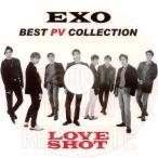 【韓流DVD】 EXO 「 EXO BEST PV Collection」LOVE SHOT★ エクソ