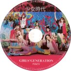 【韓流DVD】少女時代 GIRLS'GENERATION ★PV & TV COLLECTION★K-POP MUSIC