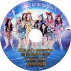 少女時代 GIRLS'GENERATION