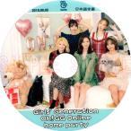 【韓流DVD】 少女時代 GIRL'S GENERATION [Oh !GG Online ホームパーティ ] V LIVE日本語字幕 ★SNSD