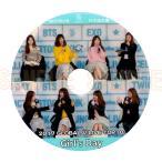 【韓流DVD】 Girls'Day [ GLOBAL V LIVE TOP 10](2017.01.19) 日本語字幕★GirlsDay / ガールズデイ