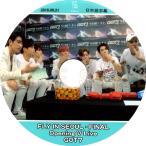 【韓流DVD】 GOT7 【 FLY IN SEOUL FANAL OPENING V LIVE 】2016.08.21(日本語字幕)★GOT 7 ガットセブン