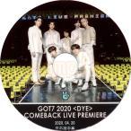 【韓流DVD】 GOT7 【2020 COMEBACK SHOWCASE DYE 】2020.04.20 (日本語字幕)★ガットセブ