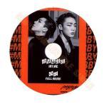 【韓流DVD】iKON Bobby / WINNER  MINO【 MOBB モブ 】PV & TV COLLECTION ★ アイコン/ ウィナー /ミンホ/バビー