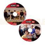 【韓流DVD】アイコン  Ikon 「KONIC TV #1  お悩み相談所 /  #2 KONYの買い物ミッション」 2枚 SET (2017.06.21 / 28)日本語字幕★ iKON アイコン