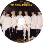 【韓流DVD】iKON 2017 TV COLLECTION ★ アイコン