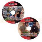 【韓流DVD】アイコン Ikon 「KONIC TV #7 コニたちの楽しい夏の夜 / KONIC TV #8 コニたちの本格VR体験」2枚SET(2017.07.26/08.02)日本語字幕