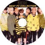 【韓流DVD】iKON BEST PV COLLECTION★ アイコン