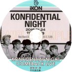【韓流DVD】アイコン Ikon 「 COMEBACK LIVE 」 (2018.01.24)日本語字幕★ iKON アイコン