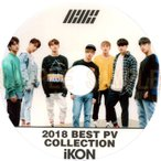 【韓流DVD】iKON [ 2018 BEST  PV Collection ] ★ アイコン