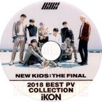 【韓流DVD】iKON [ 2018 BEST PV Collection ] NEW KIDS:THE FINAL ★ アイコン