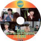 【韓流DVD】IKON / B.I & JU-NE & JINHWAN[ 人生酒場 ] 2018.09.20 (日本語字幕)★ アイコン Ikon