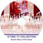 【韓流DVD】 IZ*ONE 「 2020 TV Collection」★ アイズワン IZONE