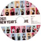 【韓流DVD】2021 NEW YEAR'S EVE LIVE (2020.12.31) 日本語字幕なし★防弾少年団 BTS NU'EST GFRIEND TXT ENHYPEN 他