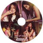 【韓流DVD】MISS A ミスエイ MissA ★他の男じゃなくてあなた★ PV & TV COLLECTION★K-POP MUSIC