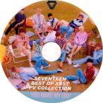 【韓流DVD】 SEVENTEEN 2018 BEST OF BEST PV COLLECTION ★セブンティーン