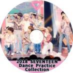 �ڴ�ήDVD��SEVENTEEN ��2018 Dance Practice Collection �� ���ܸ��������֥�ƥ����� / ���֥�