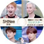 【韓流DVD】SHINee 【 ラジオスター 】(2018.05.30) 日本語字幕★シャイニー