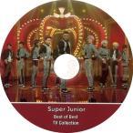 【韓流DVD】 SUPERJUNIOR 【 Best of Best TV COLLECTION 】★K-POP スーパージュニア SUPER JUNIOR