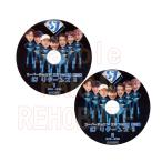 【韓流DVD】SUPER JUNIOR 「SJ リターンズ シーズン2 」2枚セット (EP01-EP23) 日本語字幕★スーパージュニア
